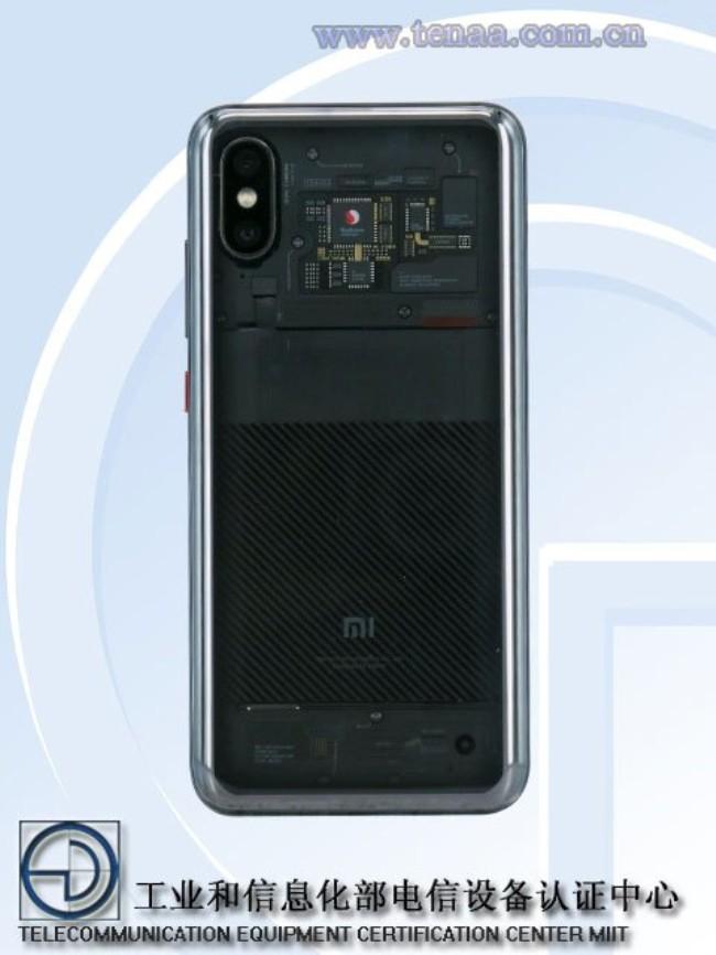 小米8透明探索版要来了,正式入网工信部3699元开售