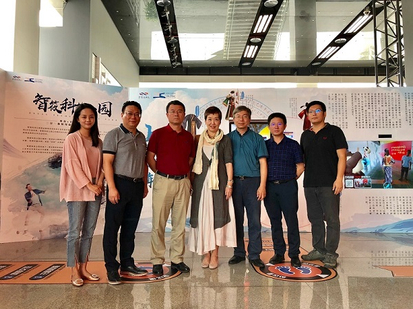 国内首个深度AR互动体验空间亮相市民中心,展深圳创新风采