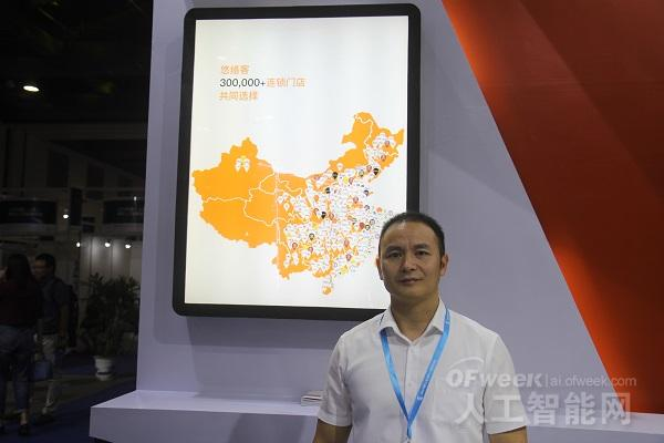悠络客:用AI打造智慧零售的远程监控平台