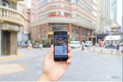 """手机AR步行导航能解决""""路痴""""难题吗?"""
