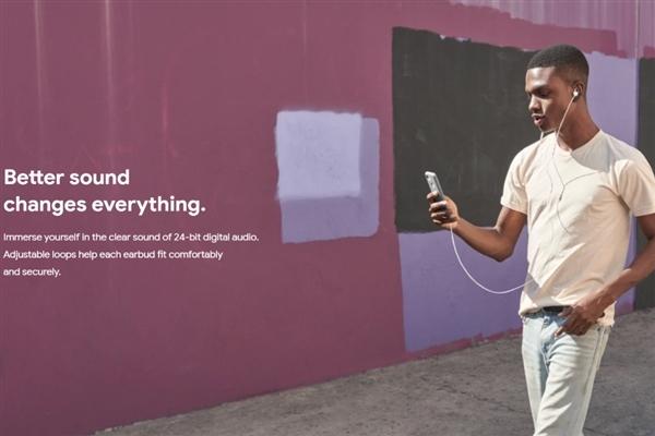 性价比更高 谷歌推出Pixel USB-C earbuds耳机