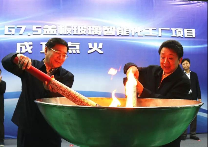 彩虹邵阳全球首个G7.5溢流法盖板玻璃智能化工厂成功点火