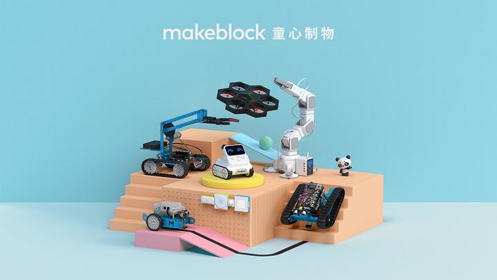 Makeblock发布全球首款用画笔来定义雕刻和切割的激光切割机
