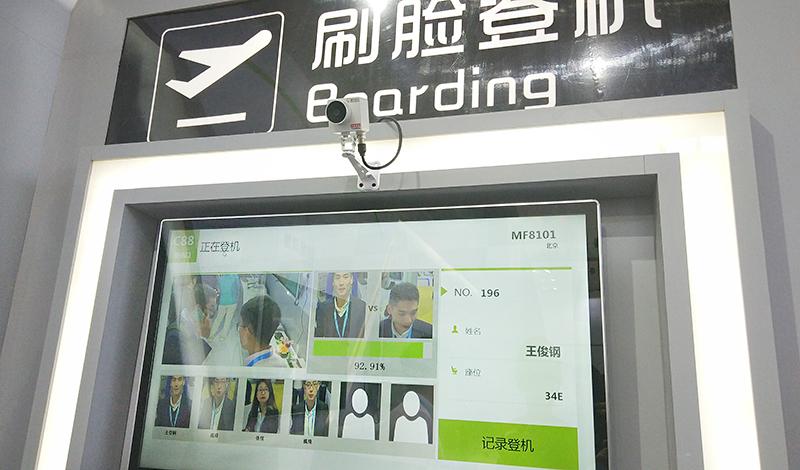 """瑞为詹红梅:""""无感""""刷脸识别方案,用人工智能??服务社会"""