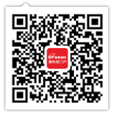 OFweek 2018(第三届)中国人工智能产业大会隆重开幕!