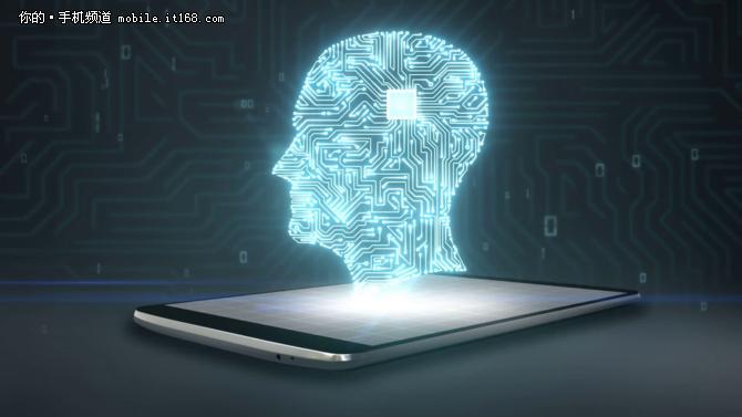 智能手机AI的下半场 从扁平到立体