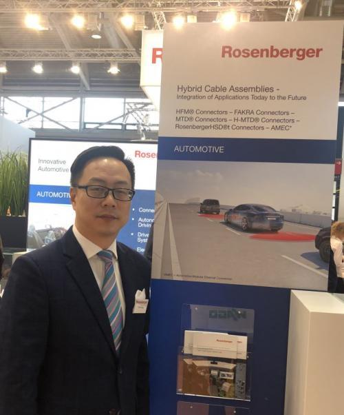 罗森伯格亚太区汽车产品事业部产品线总经理丁磊