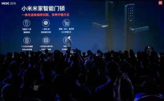 小米投亿元成立AIoT开发者基金,携手宜家打造万物智慧互联