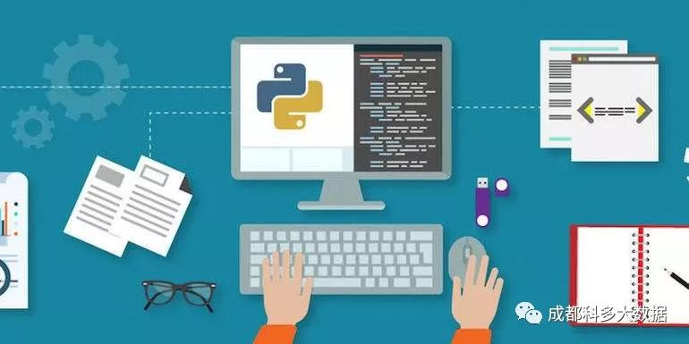 Python语言编程的特点及其应用