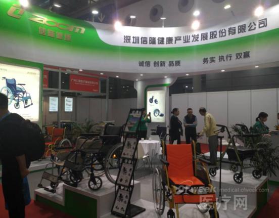 直击现场:深圳国际康复博览会精彩瞬间