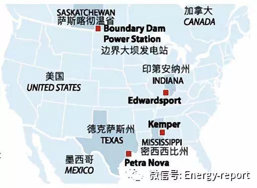 """碳捕捉的""""圣杯""""持续迷惑煤炭行业"""