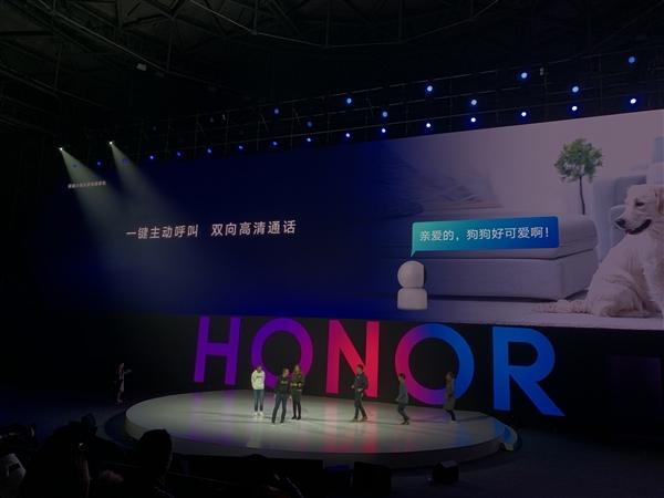 荣耀小哨兵智能摄像机发布:AI哭声侦测 199元起