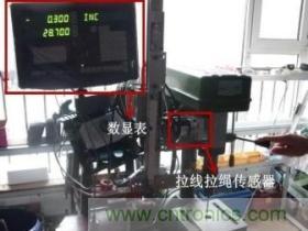 拉线位移传感器原理、设计方案和接线图