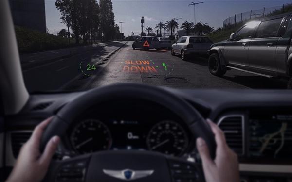 现代推出全球首款全息AR导航系统:捷恩斯将首先搭载