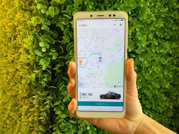小马智行发布应用程序:提供自动驾驶汽车试乘服务