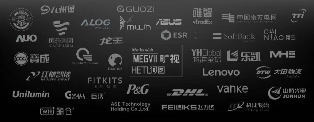 """旷视:Face++旷视""""升级为""""Megvii旷视"""