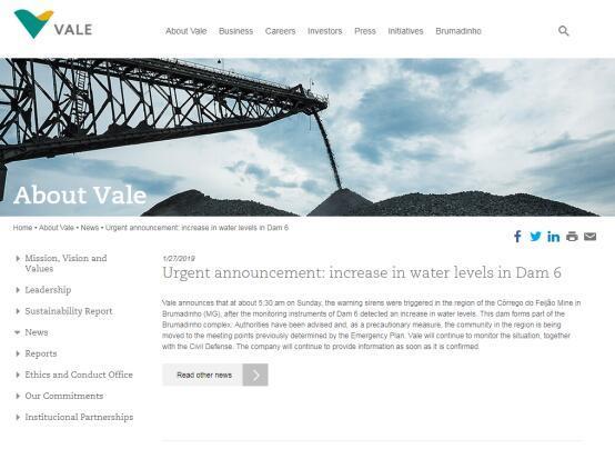 铁矿盘中触及涨停 淡水河谷Vale又一堤坝发出警报
