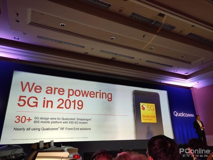 中国5G最新进展:预商用达标,5月将发临时牌照?