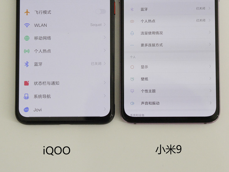 同样拥有极致性能 iQOO和小米9哪款手机更值得买?