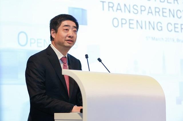 华为成立网络安全透明中心:呼吁建立统一、客观的网络安全标准