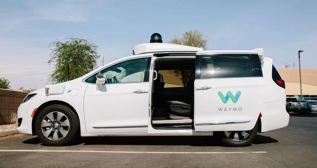 谷歌Waymo对外销售激光雷达传感器 降低自动驾驶汽车成本