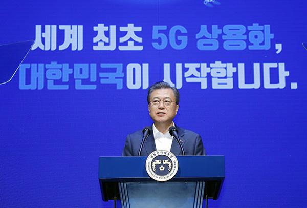 """韩国1小时""""抢跑""""5G  率先布局机器人"""