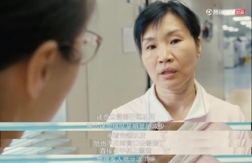 """手机刷医保、AI早筛……《看得见的未来》讲述智慧医疗""""现在进行时"""""""