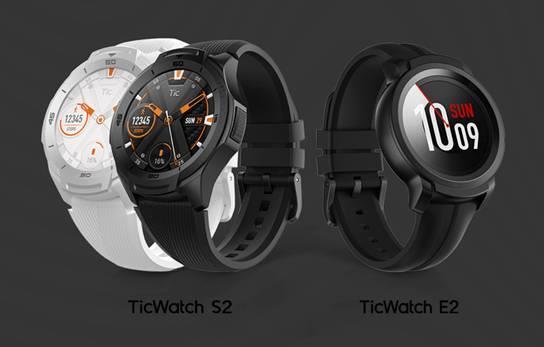 出门问问TicWatch S2和E2发布:美国军标级三防