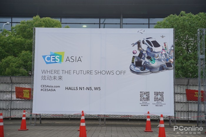 刚下飞机去探馆 只为你揭晓CES Asia最大看点!