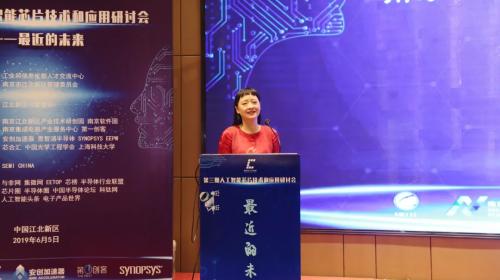 人工智能芯片如何加速AI场景落地?