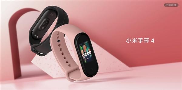 小米正式发布小米手环4/小米智能门锁等6大智能新品