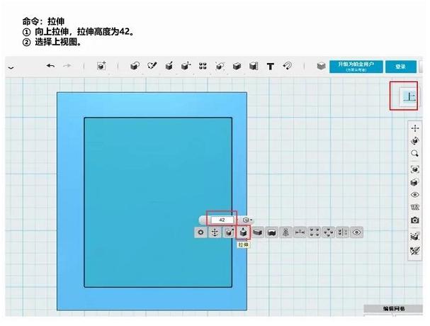 3D打印机如何制作迷你抽屉建模步骤