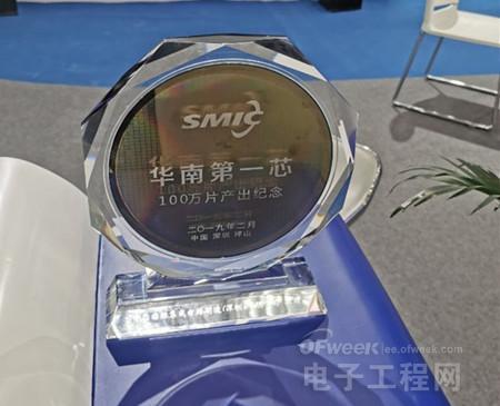 深圳芯片往事:大陆IC设计第一城是如何炼成的?