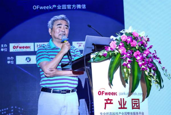 谭建荣院士将在上海人工智能大会现场解读AI研究现状、技术关键及产业前景