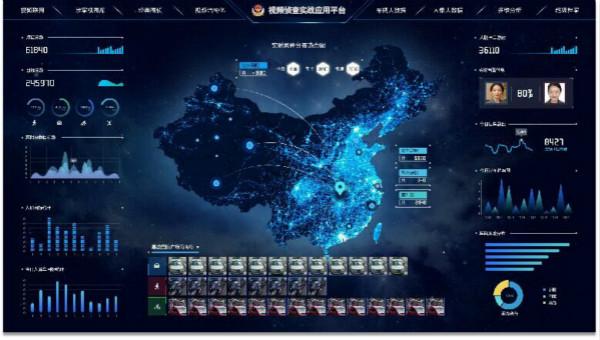 """苏州千视通参评""""景智AI2019'维科杯'人工智能优秀产品应用奖"""""""