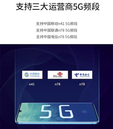中美首批5G手机情况对比:国内5G手机限制少、门槛低