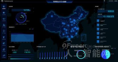 """特斯联(北京)科技有限公司荣获""""维科杯·OFweek 2019中国人工智能行业优秀产品应用奖"""""""