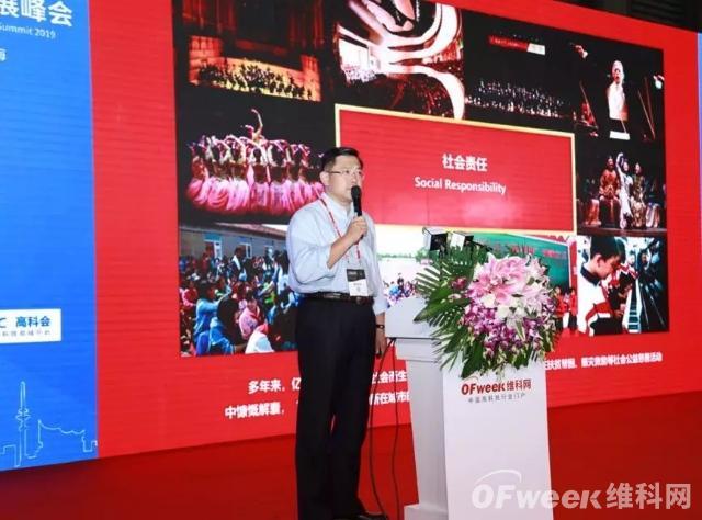 亿达中国高级副总裁于大海:产业运营 赋能AI时代