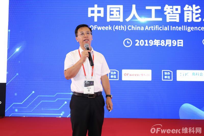 上海理工大学喻洪流:人工智能与智能康复工程