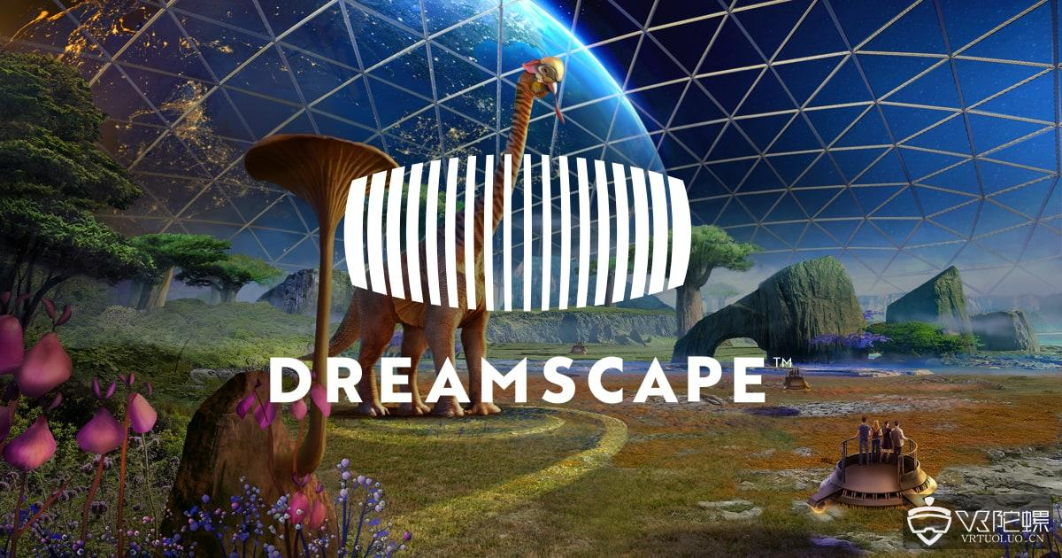 VR线下娱乐中心Dreamscape开设第2家门店,目前已获超4000万美元融资