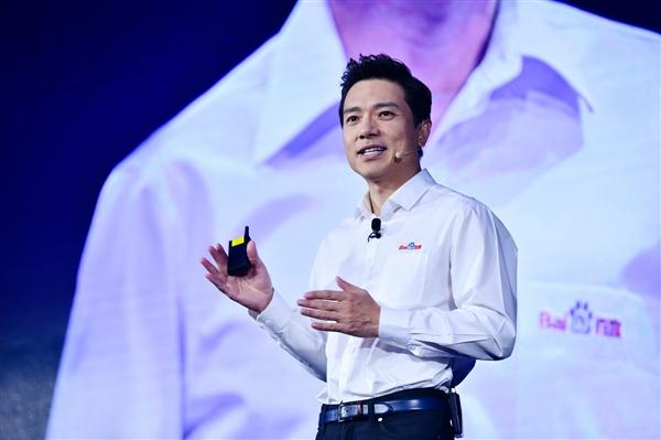 百度李彦宏谈AI:人工智能不能再讲究炫酷