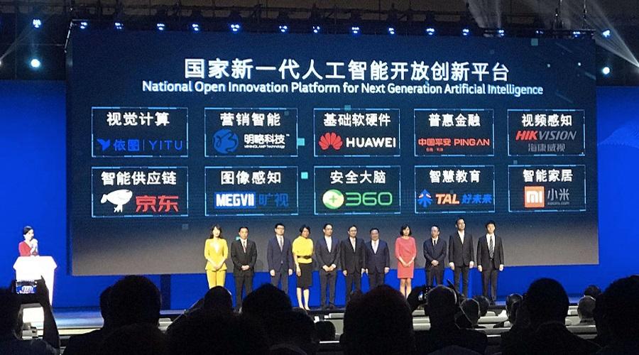"""2019WAIC:人工智能""""国家队""""扩容,旷视等企业开启中国AI新篇章"""