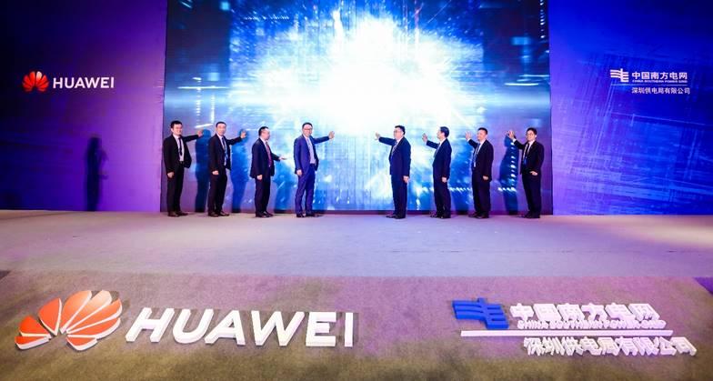 """华为与深圳供电局联合创新 给""""古老""""的电力行业插上AI翅膀"""