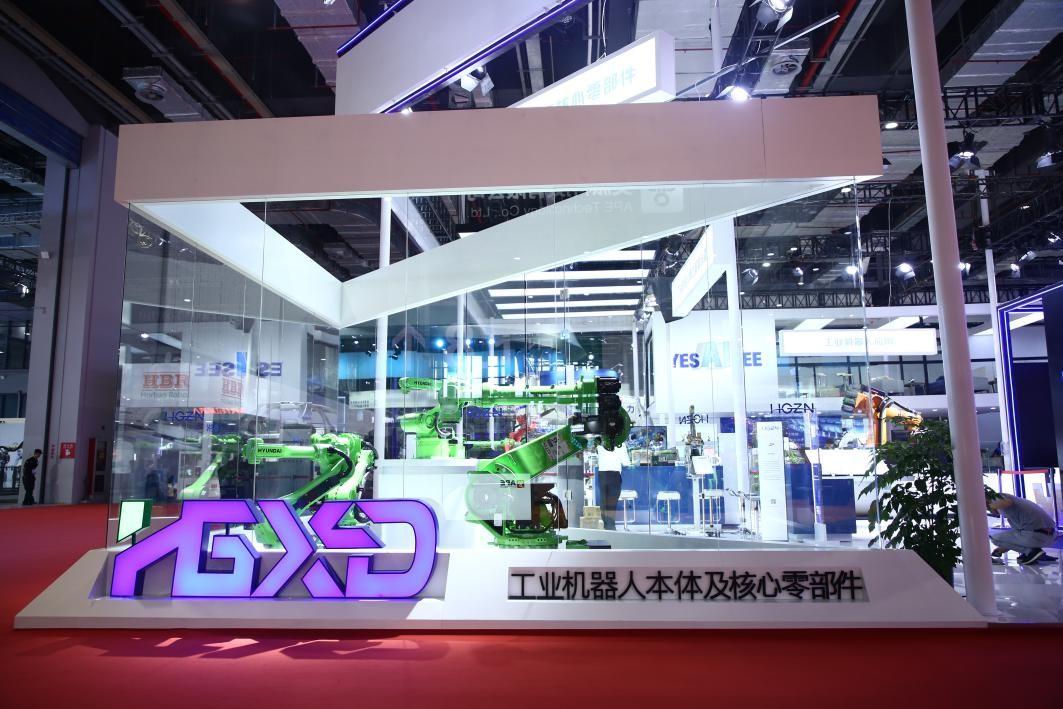 助力国产工业机器人发展 哈工智能旗下哈工现代携多款机器人本体亮相工博会