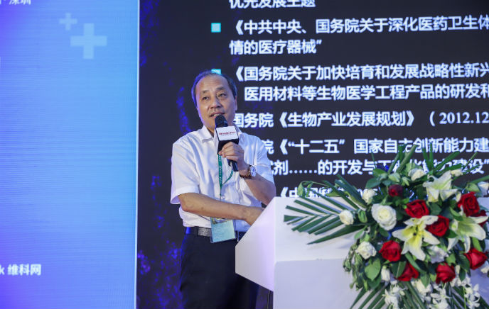 苏州大学孙立宁:AI+5G促进智能医疗健康创新发展