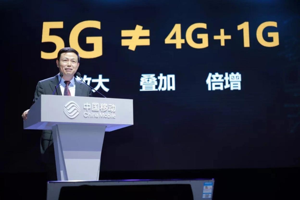 中国5G发牌百日回顾