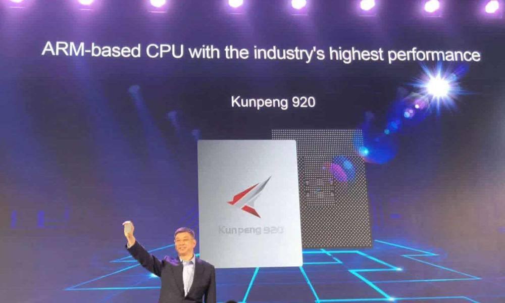 鲲鹏920是业界首颗兼容Arm架构的64核数据中心处理器