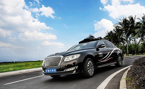将中国式无人驾驶进行到底,中智行、威力登宣布战略合作