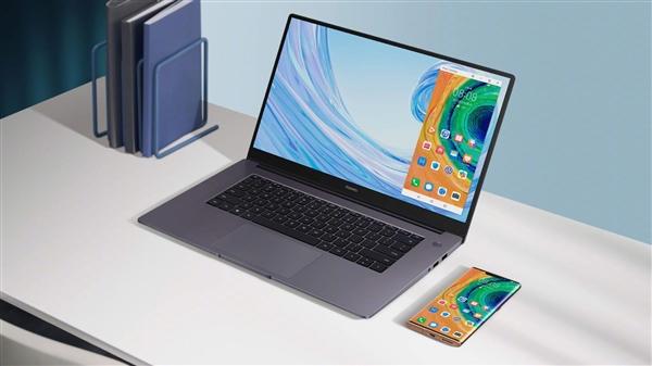 华为发布全新MateBook D 15轻薄本:首次用上15寸屏