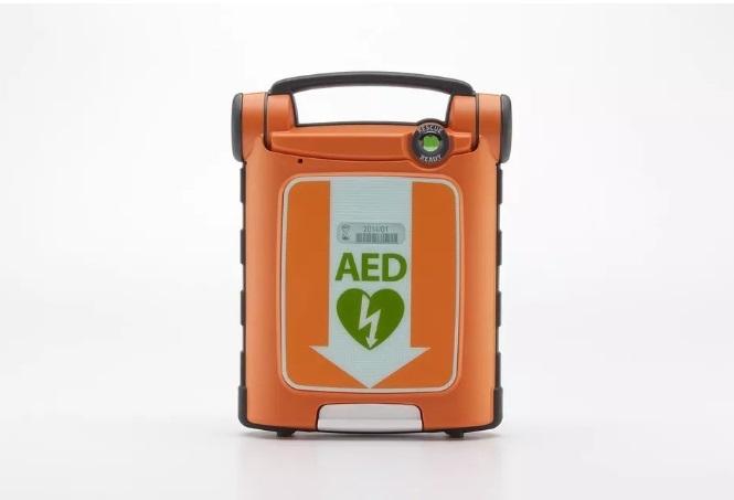 4分钟内快速找到最近的AED,救命要紧!